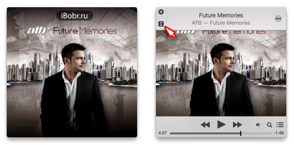 iTunes-Mini-1