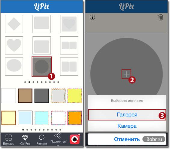 Ответы как увеличить яркость экрана на windows xp 49