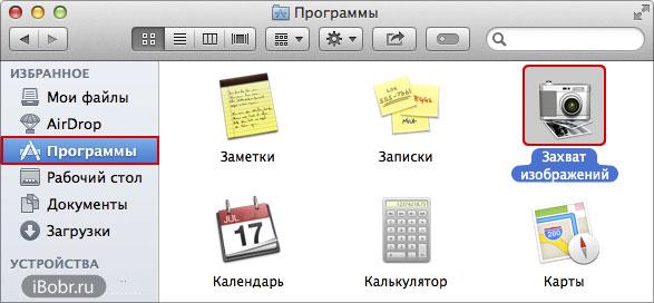 zahvat_foto