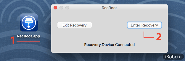 RecBoot_Mac