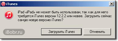 Trebuet_iTunes