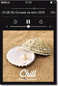 iPhone-Muz