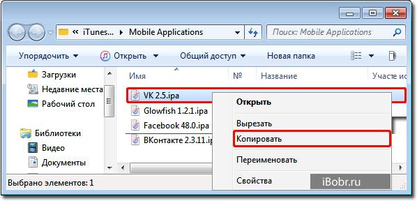 Copy_App