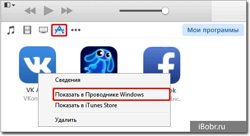 Save_App