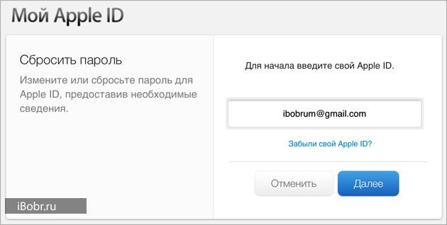 Blok-ID-1
