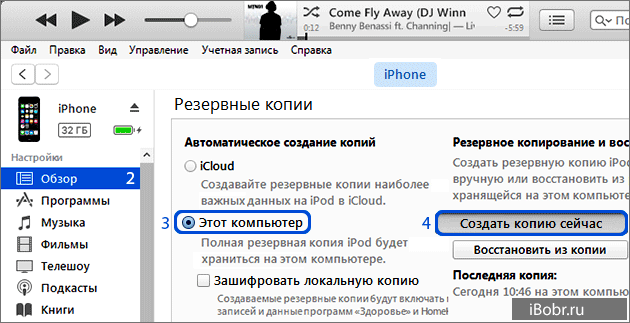 iTunes_pass_ogr