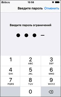 parol_ogr