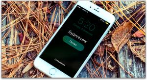 Budilnik-iPhone