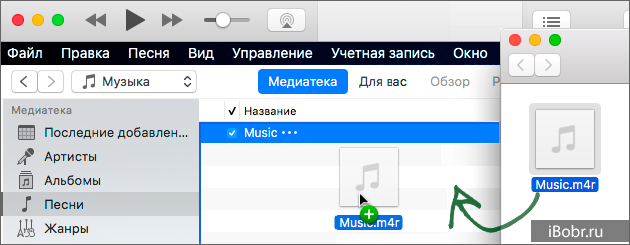Rington-v-iTunes