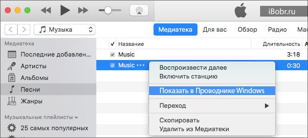 iPhone-M4A