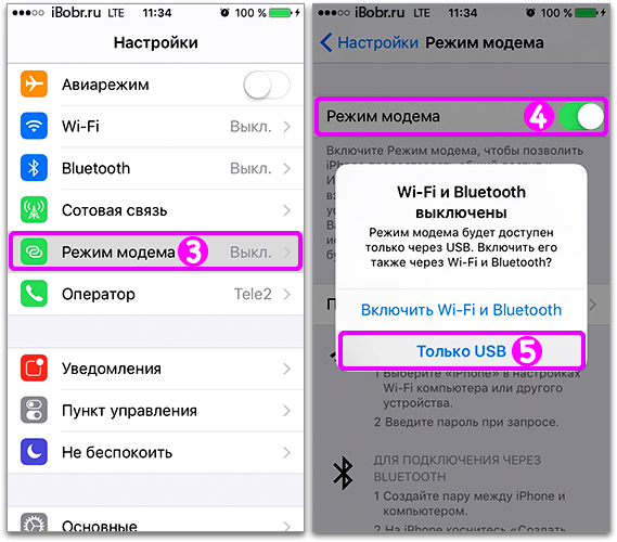 iPhone_razdacha1