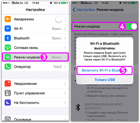 iPhone_razdacha2