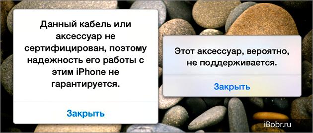Cert_Cable_Apple