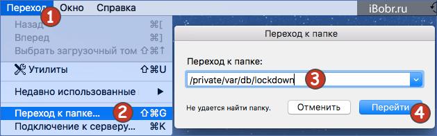 Papka_Lockdown