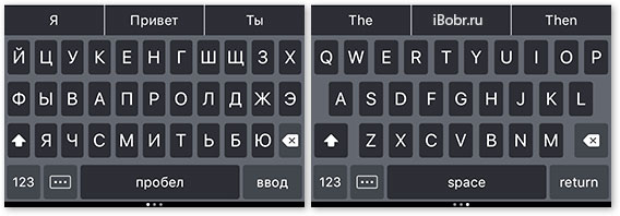 Black_Keyboard_iOS