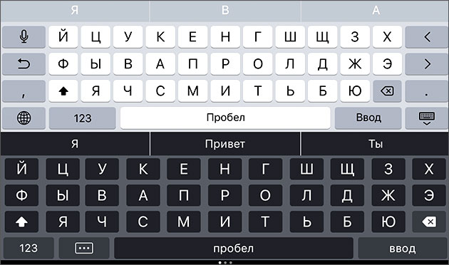 Keyboard_iPhone