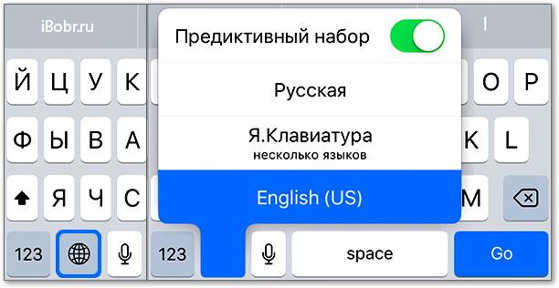 Lang_iPhone