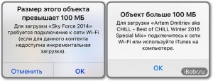 100mb_iPhone
