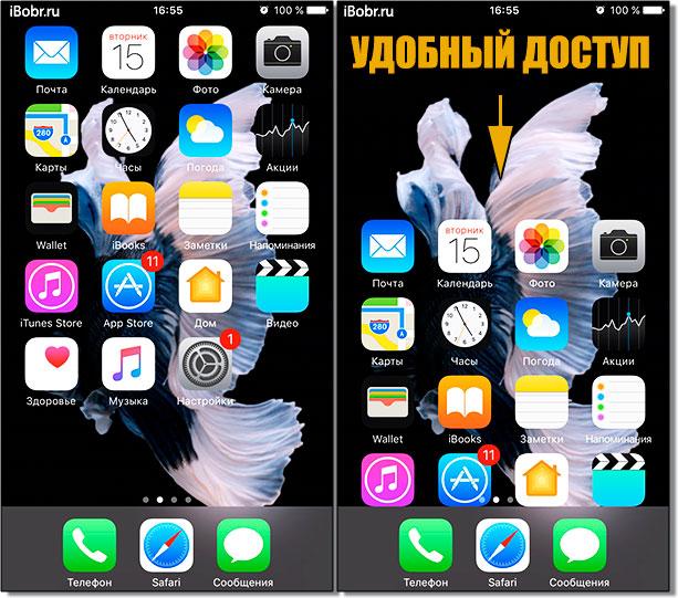 display_vniz