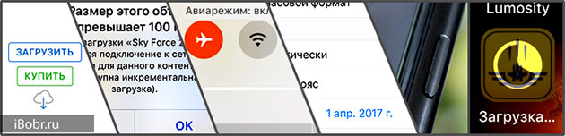 iOS_100Mb