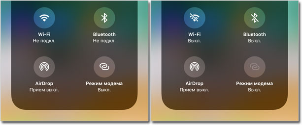 iOS11_bluetooth