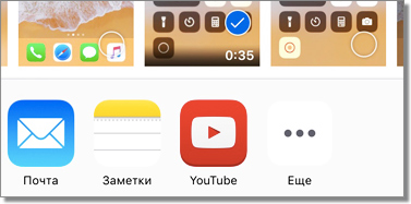 iphone_video_send