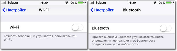 wifi_bluetooth_ios11