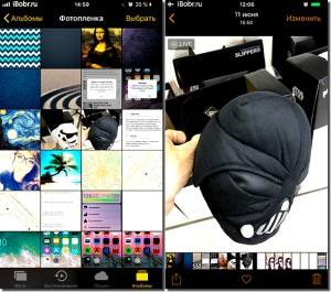 iOS_11_Black_Theme_2