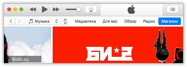iTunes12.7_app