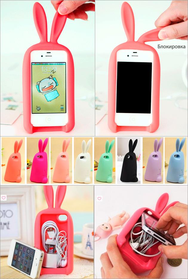 iphone_rabbir_case_5
