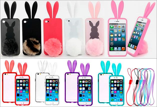 iphone_rabbit_case