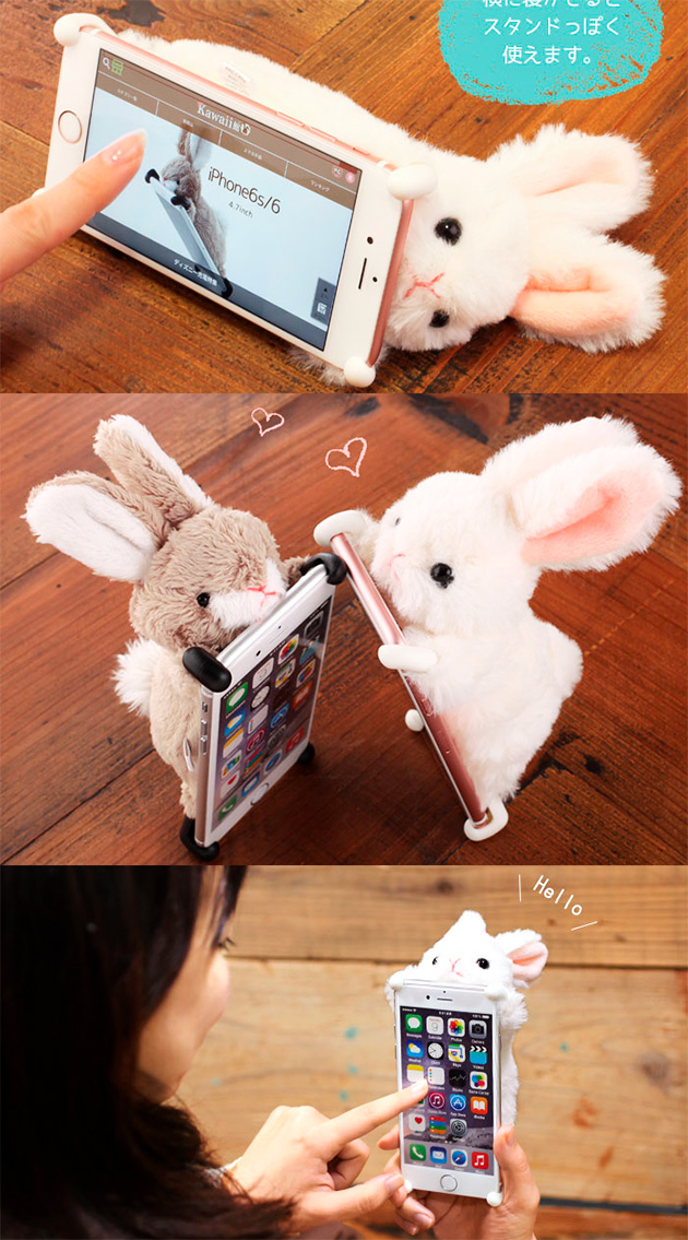 zoopy_iphone_case_rabbit