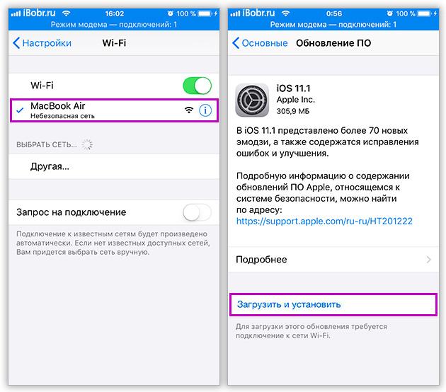 iphone_update_lte