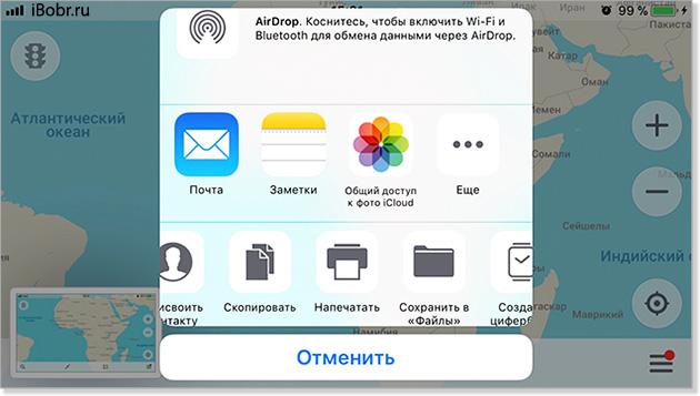 Screen_Send