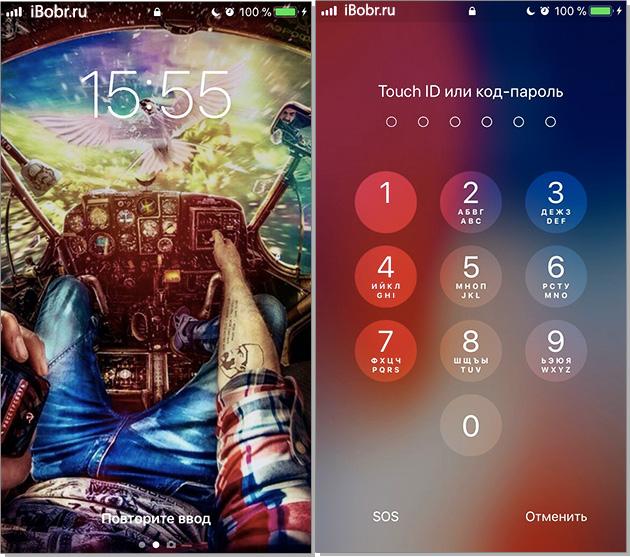 iphone_otpechatok