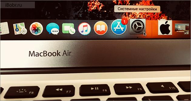 MacBookAir_Settings