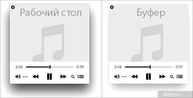 mac_os_snimok
