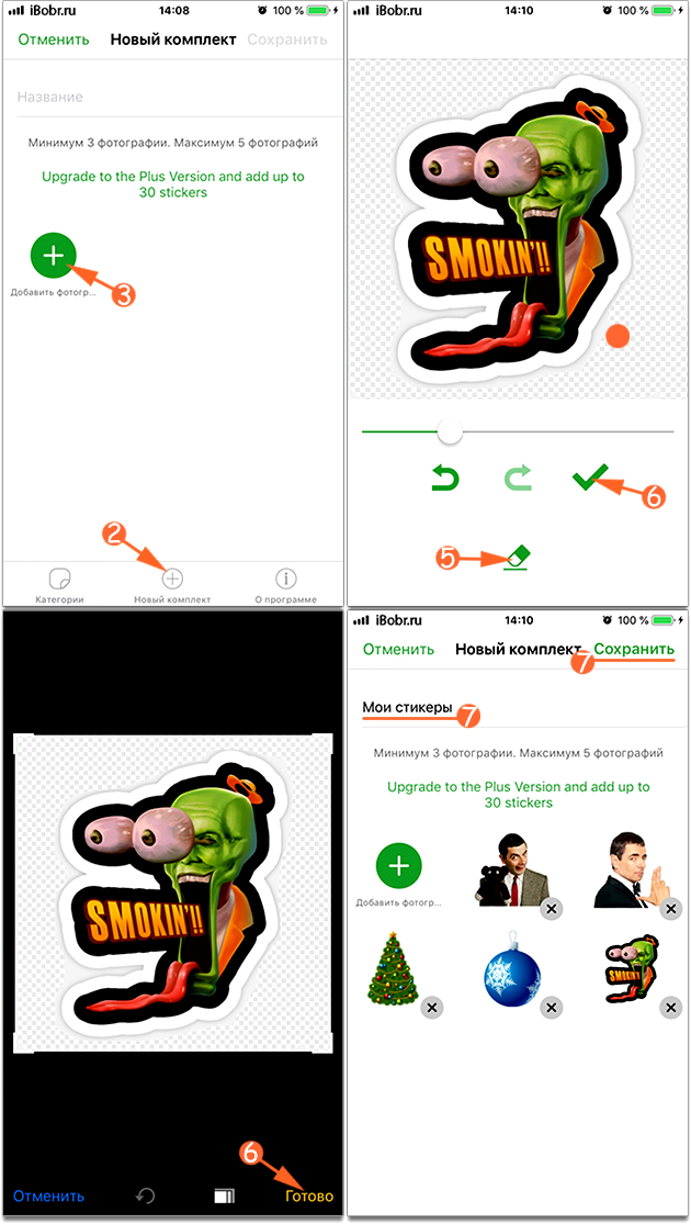 Delayem_stiker_iphone